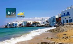 Maybe the most photographed part of Mykonos town is Little Venice (Alefkandra). A great spot to watch the sunset, either from the windmills or from one of th. Mykonos Town, Windmills, Greek Islands, Traditional House, Venice, Transportation, Houses, Sunset, Watch