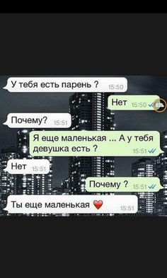 Так мило Goodbye Quotes, Russian Quotes, Dark Quotes, Cute Love Quotes, Humor, Mood Quotes, Super Funny, Picture Quotes, Texts