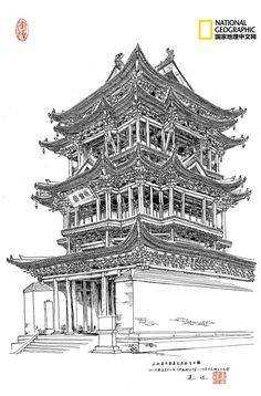 An ancient terrace building in Shanxi Province - pen drawing by a contemporary Chinese artist Chinese Buildings, Ancient Buildings, Chinese Drawings, Chinese Art, Terrace Building, Architecture Design, Building Drawing, Design Brochure, Contemporary Building
