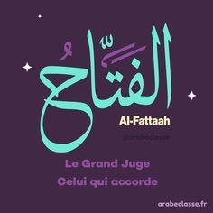 Le Noble Coran, Allah, Africa People, Arabic Language, Inspiration, Speed Reading, Speak Arabic, Islam Love, Learning Arabic