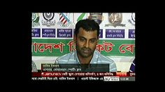 Inside Bangladesh Cricket News Sports 2017 April 11 Today Bangladesh News Live