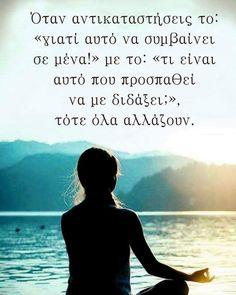 Greek Quotes, Great Words, Self Improvement, Self Help, Picture Video, Notes, Inspirational Quotes, Wisdom, Angel