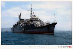 IJN submarine tender depot ship Tsurugisaki.
