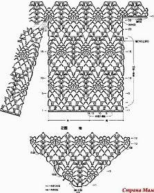 Crochet: Top pineapple