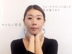 女性の美肌づくりを応援するWebマガジン|Life & Beauty Report Face Lines, Face Massage, Make Beauty, Face Hair, Face And Body, Natural Skin Care, Healthy Skin, Body Care, Health And Beauty
