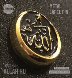 Allah Hu 3d Metal Lapel pin by Saariya's 1500 Whatsapp 03338345558 Haq Hu? Allah Hu Truth Is ? Allah Is ! Truth Is? Allah Is ! Allah is the Only Truth ! Allah Hu 3d Metal #Allahhu #Saariyas #SSG #PakArmy Pin Badges, Lapel Pins, Allah, Cufflinks, 3d, Personalized Items, The Originals, Metal, Gifts