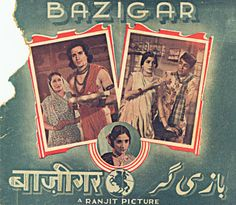 Bollywood: 1930s movie poster