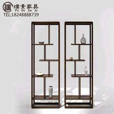 新中式书架实木仿古装饰架展示架现代简约置物架书房禅意家具定制-淘宝网