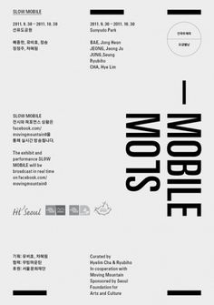 Creative Shin, Dokho, Print, Design, and Poster image ideas & inspiration on Designspiration Typo Poster, Typographic Poster, Poster Layout, Design Poster, Graphic Design Layouts, Book Layout, Graphic Design Typography, Graphic Design Inspiration, Book Design