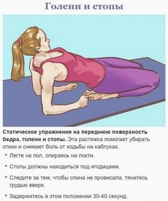 Fitness Workout For Women, Yoga Fitness, Health Fitness, Posture Exercises, Weekly Workout Plans, Yin Yoga, Sport Motivation, Perfect Body, Yoga Poses