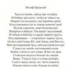 Бродский - перевод Одена