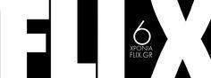 Διαγωνισμός Flix.gr με δώρο διπλές προκλήσεις για τη ταινία «Ο Θάνατος του Ιερού Ελαφιού» του Γιώργου Λάνθιμου http://getlink.saveandwin.gr/9ts