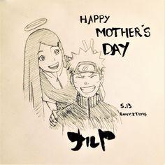 Kushina and Naruto