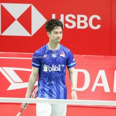 Badminton Photos, Tokyo Olympics, Bts Wallpaper, Minions, Exo, Jokes, Profile, Random, Mens Tops