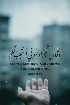 Allah will respond to you believe ❤❤