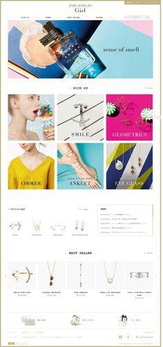 STAR JEWELRY Girl #ゴールド系 #女性向け #EC  http://www.star-jewelry.com/girl/