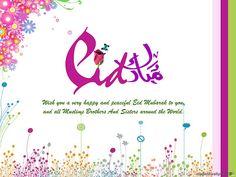 Happy Eid Mubarak SMS Messages 2016 | Ramadan Eid Mubarak 2016 Wishes