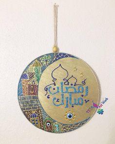 Ramadan Sweets, Ramadan Cards, Ramadan Gifts, Eid Crafts, Easy Paper Crafts, Ramadan Mubarak Wallpapers, Ramadan Poster, Floral Wallpaper Iphone, Eid Mubarak Card