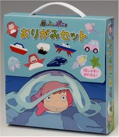 Ponyo Origami Set.. I wanna buy this and then never open it because I have no idea how to do origami... :3