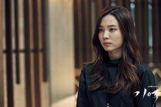 Bong Sun-hwa (Yoon So-hui)