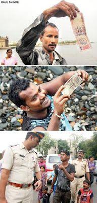 இந்தியா கடலில் ஆயிரம் ரூபாய் நோட்டு ..... | SSBN Online