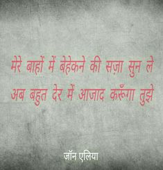 quote poetry