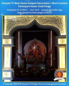 Vivek Pange Ganpati 2018 Decoration Pictures, Decorating With Pictures, Ganpati Picture, Ganpati Festival, Festival Decorations, Picture Video, Tv, Christmas, Home