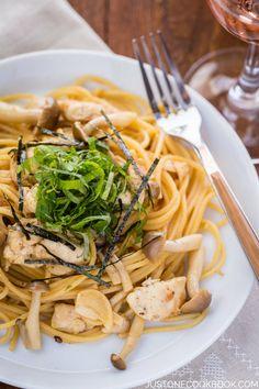 Japanese Style Ume Shiso Pasta   Easy Japanese Recipes at JustOneCookbook.com   Follow @JustOneCookbook for more great recipes!