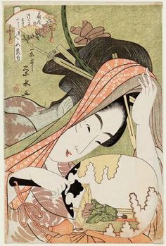 Artist: Ichirakutei Eisui: Tsukasa of the Ôgiya, kamuro Akeba and Kochô, from the series Beauties for the Five Festivals (Bijin gosekku) - Museum of Fine Arts 1795-97 Ukiyo-e woodblock print, ink and color on paper