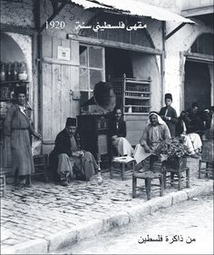 A Palestinian Cafe (1920) ) (Palestine) we don't have that no more thanks to us being ever so kind to the Jews! They took it all away!