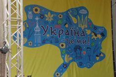 Відповідальна за «треш» з картою України без окупованих територій написала заяву на звільнення