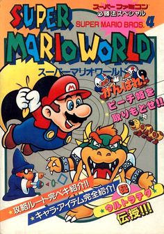 Super Mario World guide book.    So, with that in mind, what's this SuperMario4.com thing supposed to be about, then?