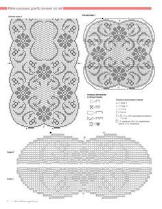View album on Yandex. Crochet Dollies, Crochet Art, Cute Crochet, Crochet Motif, Crochet Stitches, Crochet Patterns, Fair Isle Chart, Filet Crochet Charts, Crochet Tablecloth