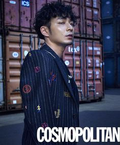 Verbal Jint Show Me The Money 4 - Cosmopolitan Magazine July Issue '15