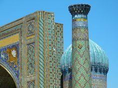 Uzbekistan tourism - a close-up of the Registan complex