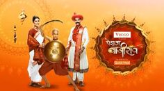 Peshwa Bajirao 30th January 2017 Written Episode Update