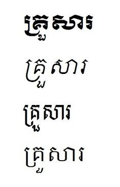 """Family"" written in Khmer - different font styles"
