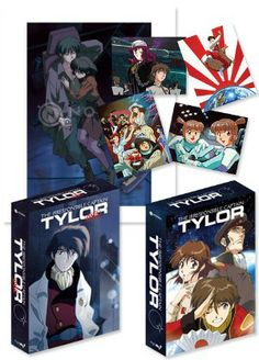 Tylor, Irresponsible Captain DVD Complete Series + Art Holiday Bundle #RightStuf2013