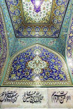 Santuario de Imam #Reda (P) / arte islámico en cerámica al interior de uno de los salones - 11   #IslamOriente  Imagen en alta resolución en:http://ift.tt/25KjH0D