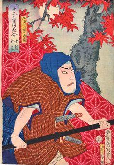Kunichika, Comparison of Flowers and the Twelve Months - October (Maple Leaves)-Kunichika, Comparison of Flowers and the Twelve Months , Oct...