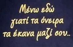 Best Quotes, Love Quotes, Amazing Songs, Greek Quotes, Love Messages, Just Love, My Life, Lyrics, Greeks
