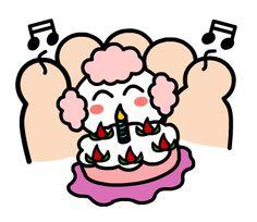 生日快樂歌!