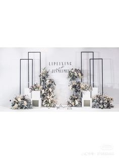 Wedding Backdrop Design, Wedding Stage Design, Wedding Reception Backdrop, Wedding Stage Decorations, Wedding Mandap, Wedding Wall, Backdrop Decorations, Wedding Receptions, Backdrop Photobooth