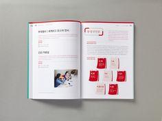 통영 보고서_03 Pamphlet Design, Leaflet Design, Booklet Design, Brochure Layout, Brochure Design, Editorial Layout, Editorial Design, Catalogue Layout, Magazine Layout Design