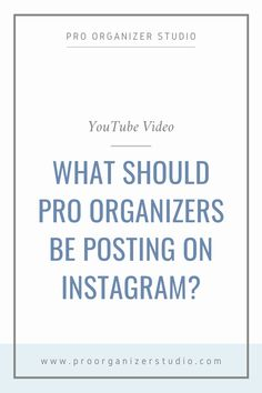 What should professional organizers post on Instagram? Watch this video for Jen's Instagram tips and strategies for pro organizers.   Jen Obermeier has been helping businesswomen in the home organizing industry land bigger and better clients since 2016. She is a devoted business coach, as well as the founder of Pro Organizer Studio and the Inspired Organizer™ system. For more information on the Inspired Organizer course, go to www.inspiredorganizer.com Business Goals, Business Entrepreneur, Business Planning, Business Design, Business Tips, Professional Organizing Tips, Professional Organizers, Business Organization, Tool Organization
