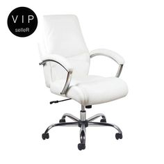 Medical Doctor Executive Leather Arm Chair Office Computer High Back Swivel Seat #EssentialsbyOFM #ExecutiveManagerialChair