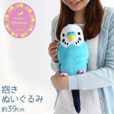 Kotori Collection Huggable Bird Stuffed Animal (Budgies/Blue)