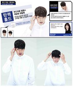 Korea Model모델 /Idol아이돌: 金宇彬 x GATSBY