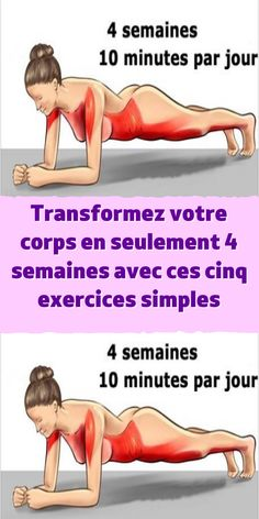 Yoga Gym, Get In Shape, Pilates, Body Care, Squats, Cardio, Health Fitness, Stress, Abs