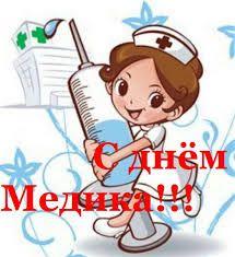 Bildergebnis für аппликация медсестра  рисунки